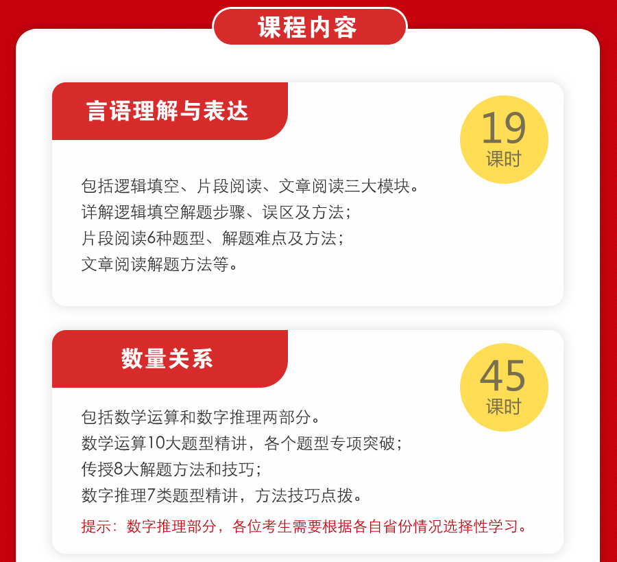 http://www.chinaexam.org/course/list?tag=13