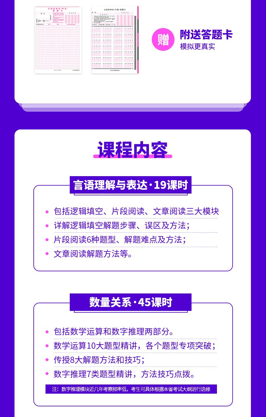 上海_05