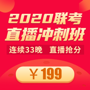 QQ20200218-0