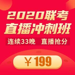QQ图片20200218194703