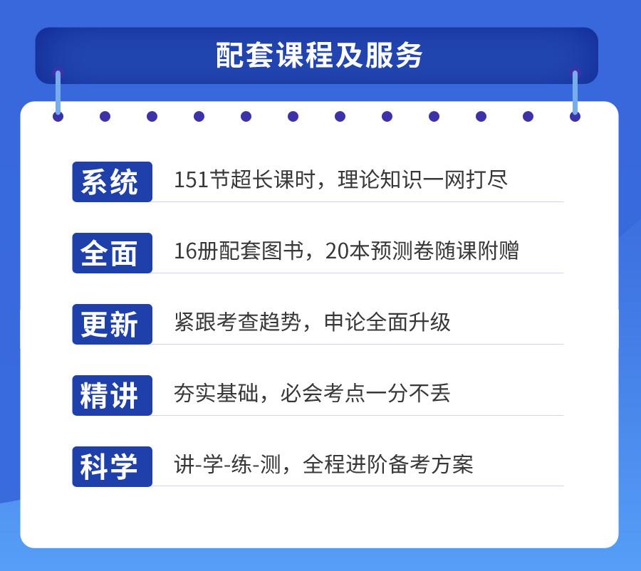 仅剩24天!广东省考申论五大丢分点你还不知道?
