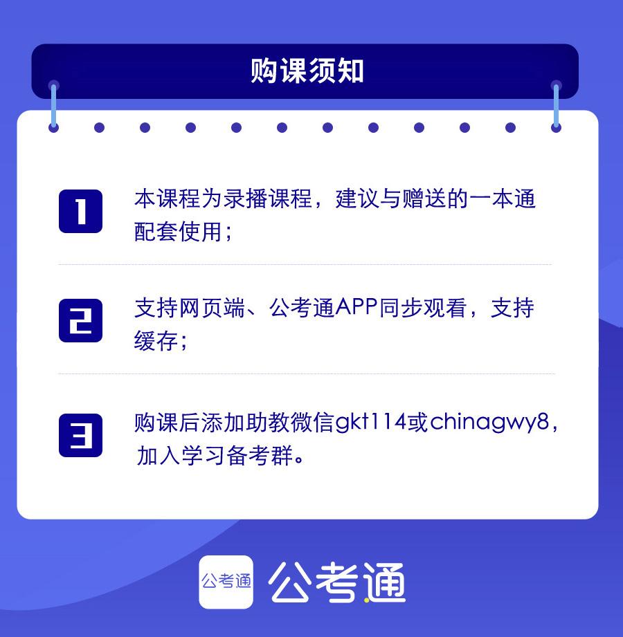 重庆_11