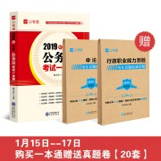 活动用图_一本通真题书籍西藏