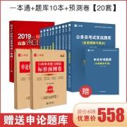 新版一本通用图_山东2(1)