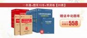 新版一本通用图_一本通书籍750(1)