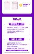时政课_云南_05