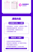 时政课_上海_05