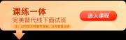 app广告图_组 1 拷贝 (1)
