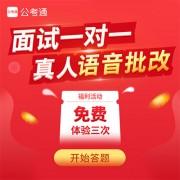 app广告图_400