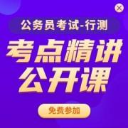 app广告图_QQ20200212-0