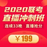 app广告图_QQ20200218-0