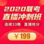 app广告图_QQ图片20200218194703
