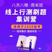 app广告图_600x600(手机弹窗)