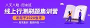 app广告图_900x280