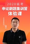 app广告图_670x960