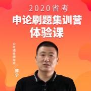 app广告图_600x600 弹窗