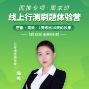 app广告图_600x600