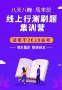 app广告图_960x670