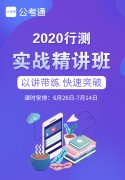 app广告图_行测弹窗2