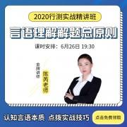 app广告图_行测公开课弹窗1