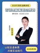 app广告图_行测公开课弹窗2
