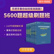 app广告图_5600弹窗1