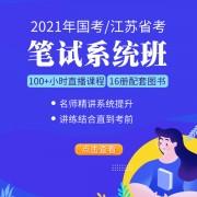 app广告图_国考系统班弹窗1