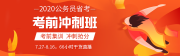 app广告图_微信图片_20200713093506