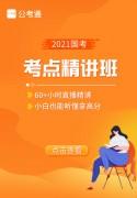 app广告图_弹窗2