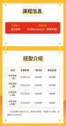 app广告图_IMG_8240