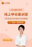 app广告图_lADPDhmOtTOefjPNA8DNAp4_670_960.jpg_720x720q90g