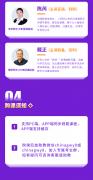 事业单位_公基+职测_04