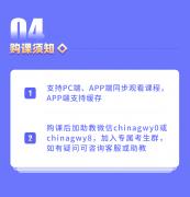 事业单位_公基+综合 (4)