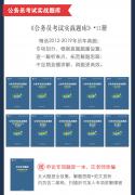 2020全程班_2公考全程班_07