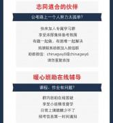 2020全程班_公考全程班4-3