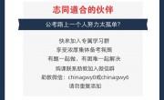 2020全程班_全程班详情页修改