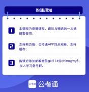 系统班_重庆_11