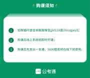 系统班_江苏线下41天详情页06
