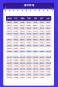 系统班_2021年国考_江苏省考笔试系统班详情_04