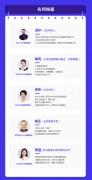 系统班_2021年国考_江苏省考笔试系统班详情_08