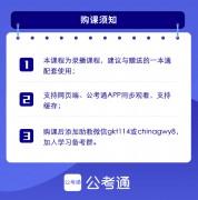 系统班修改_重庆_09